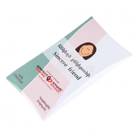 Շոկոլադե սալիկ «Գուրմէ Դուրմէ Անկեղծ ընկերուհի» կաթնային 70գ