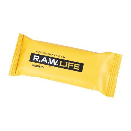 Բատոն «R.A.W. Life» քեշյու 47գ