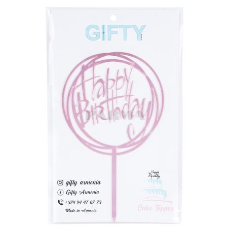 Դեկորացիա «Happy Birthday»
