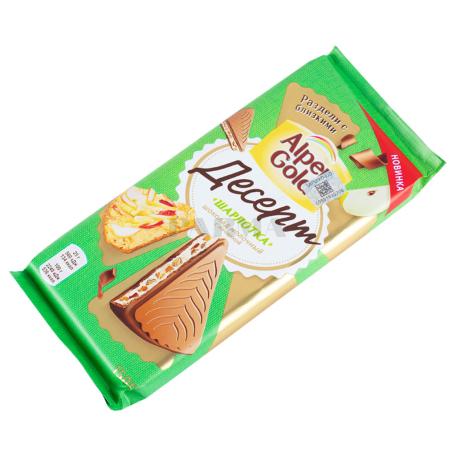 Շոկոլադե սալիկ «Alpen Gold Десерт» Շառլոտկա 150գ