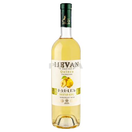 Գինի «Իջևան» սերկևիլ, սպիտակ, կիսաքաղցր 750մլ