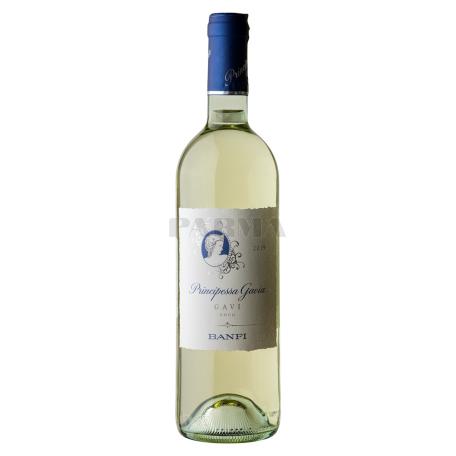 Գինի «Banfi Principessa Gavia Gavi» սպիտակ, չոր 750մլ