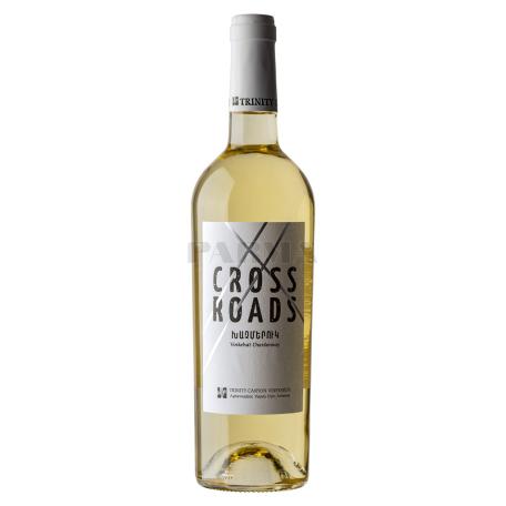 Գինի «Trinity Խաչմերուկ Ոսկեհատ Chardonnay» սպիտակ, չոր 750մլ