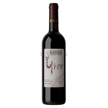 Գինի «Կիրք» կարմիր, չոր 750մլ