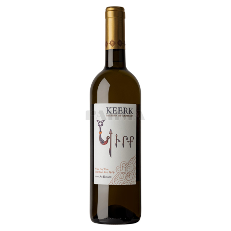 Գինի «Կիրք» սպիտակ, չոր 750մլ