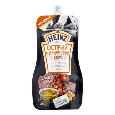 Սոուս «Heinz» չիմիչուռի, կծու 230գ