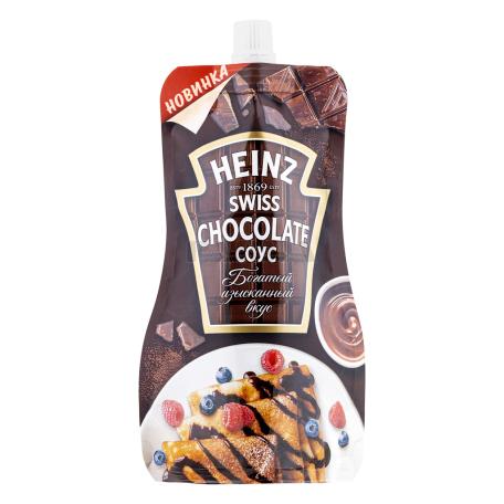 Սոուս «Heinz Swiss Chocolate» 230գ