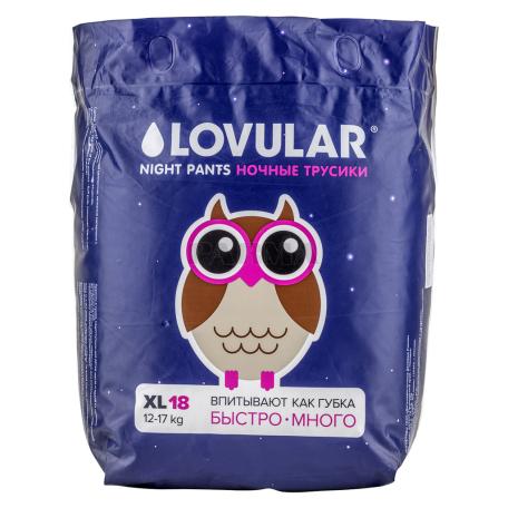 Տակդիր-վարտիք «Lovular» գիշերային 12-17կգ