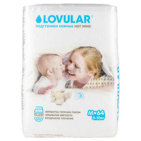 Տակդիր «Lovular Hot Wind» 5-10կգ