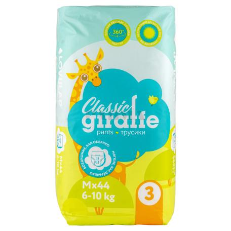 Տակդիր-վարտիք «Lovular Classic Giraffe»
