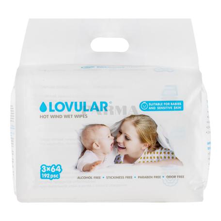Անձեռոցիկ թաց «Lovular Hot Wind» մանկական, 192հատ
