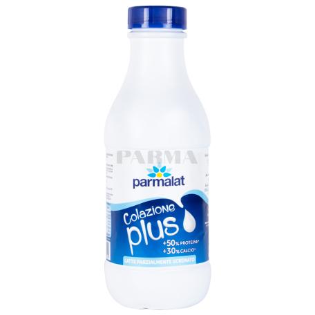 Կաթ «Parmalat Plus» 1.6% 1լ