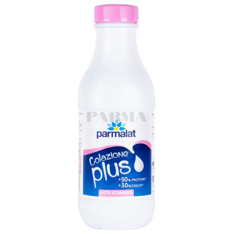 Կաթ «Parmalat Plus» 0.5% 1լ