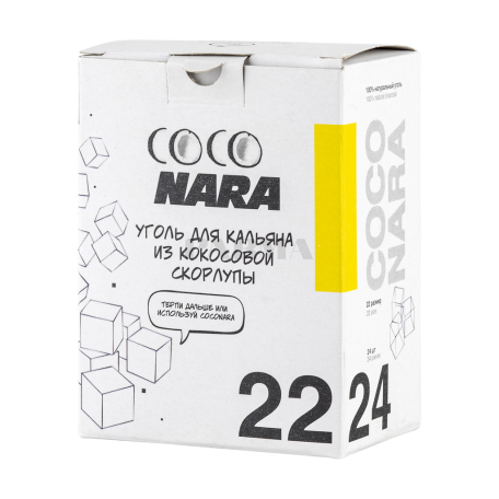 Ածուխ «CocoNara» նարգիլեի, 24հատ