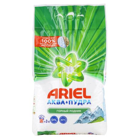 Փոշի լվացքի «Ariel» ավտոմատ 3կգ
