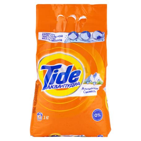 Լվացքի փոշի «Tide» ավտոմատ 3կգ
