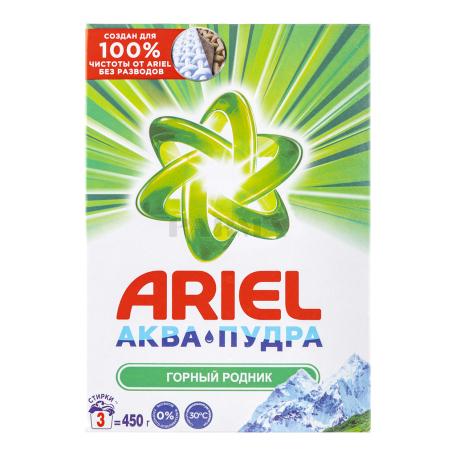 Փոշի լվացքի «Ariel» ավտոմատ 450գ