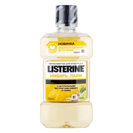 Ողողման հեղուկ «Listerine» լայմ, կոճապղպեղ 250մլ