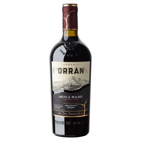 Գինի «Արմենիա Օրրան» կարմիր, չոր 750մլ