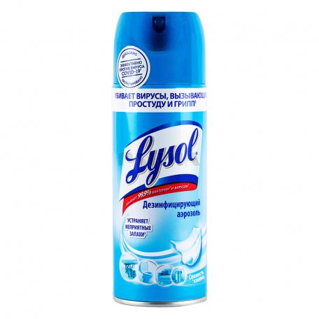 Դեզինֆեկցիոն սփրեյ «Lysol» 400մլ