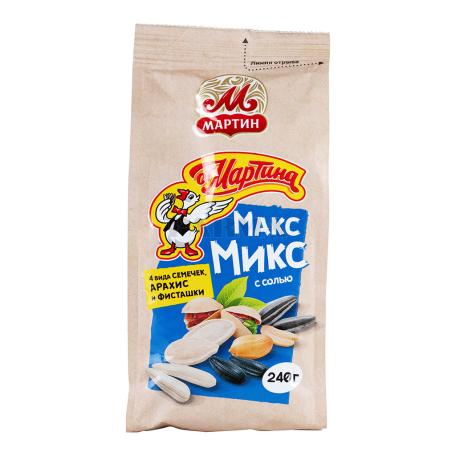 Միքս «От Мартина Макс Микс» արևածաղիկ, գետնանուշ, պիստակ 240գ