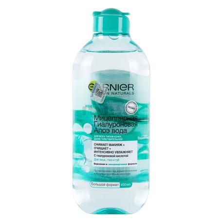 Միցելլար ջուր «Garnier Skin Naturals» ալոե 400մլ