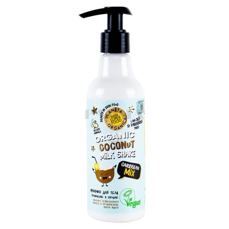 Կաթիկ մարմնի «Planeta Organica Coconut Milkshake» 250մլ
