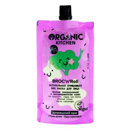 Դեմքի դիմակ «Organic Kitchen» բրոկոլի 100մլ