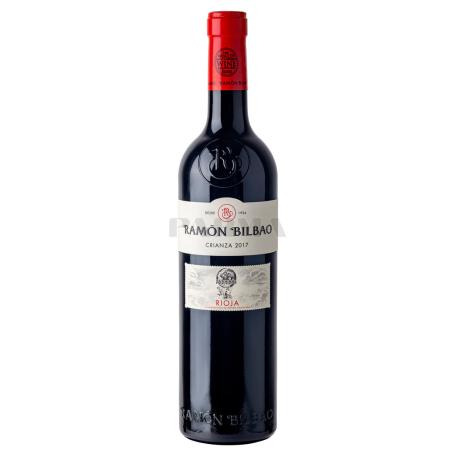 Գինի «Ramón Bilbao Rioja Crianza» կարմիր, չոր 750մլ