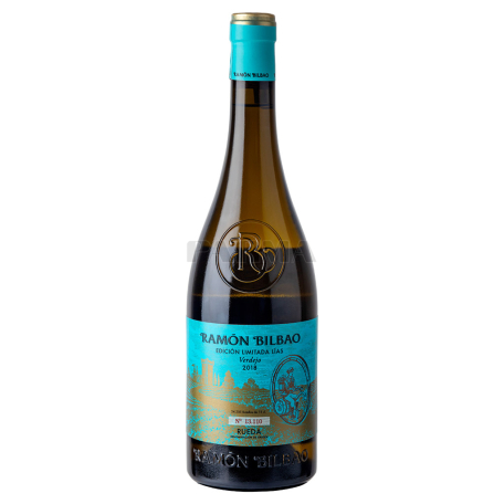 Գինի «Ramón Bilbao Verdejo» սպիտակ, չոր 750մլ
