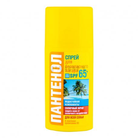 Սփրեյ «Пантенол SPF 65+»  արևապաշտպան 95մլ