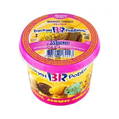 Պաղպաղակ «Baskin Robbins» մանգո 100մլ
