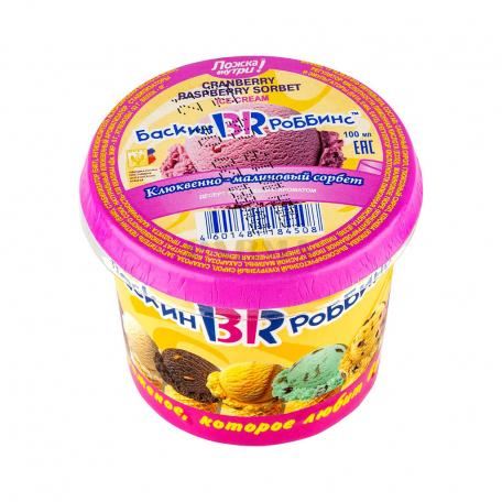 Պաղպաղակ «Baskin Robbins» լոռամիրգ, ազնվամորի 100մլ