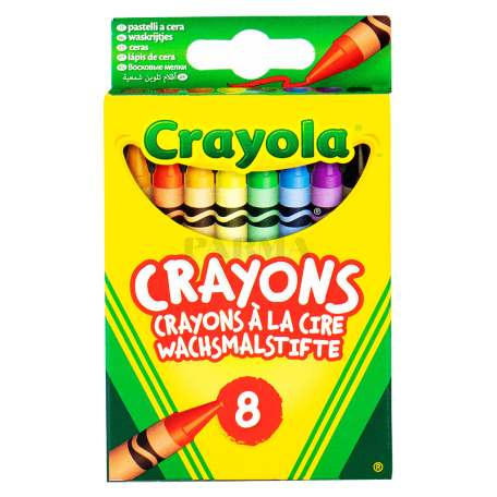 Յուղամատիտ «Crayola» 8հատ