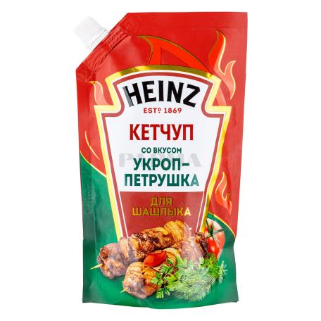 Կետչուպ «Heinz» մաղադանոս 320գ