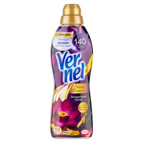 Փափկեցուցիչ լվացքի «Vernel Aroma Therapy» լոտոս 870մլ