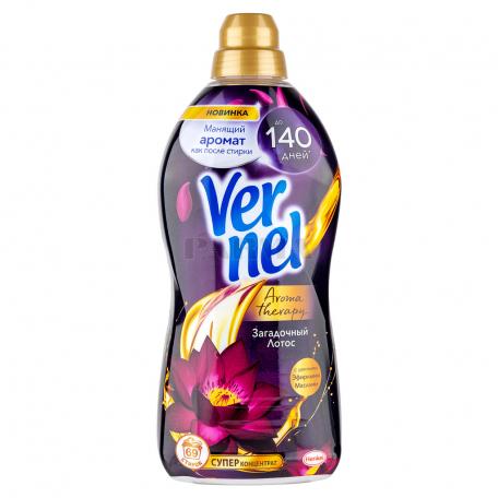 Փափկեցուցիչ լվացքի «Vernel Aroma Therapy» լոտոս 1740մլ