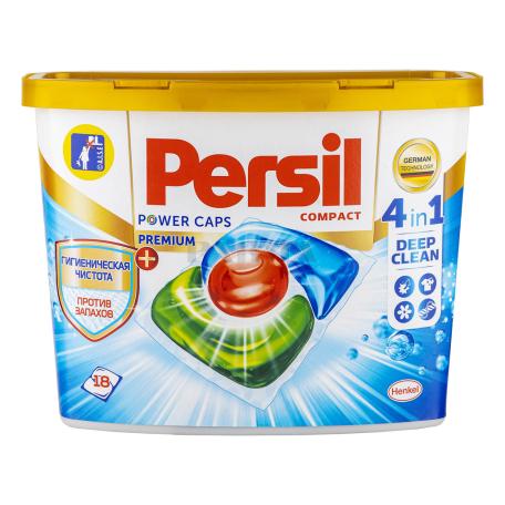 Հաբ-գել լվացքի «Persil Duo Caps» 18 հատ 270գ