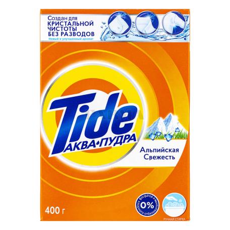 Փոշի լվացքի «Tide» ալպիական թարմություն, ձեռքի 400գ