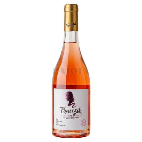 Գինի «Ֆրունզիկ» վարդագույն, չոր 750մլ