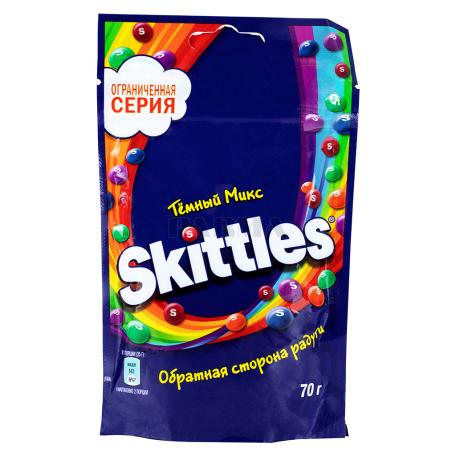 Դրաժե «Skittles» մուգ միքս 70գ