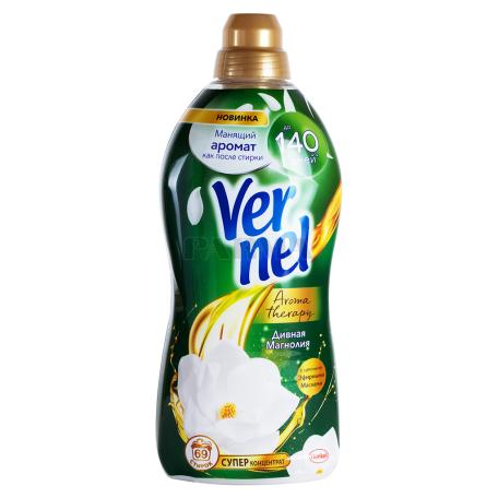 Փափկեցուցիչ լվացքի «Vernel Aroma Therapy»  մագնոլիա 1740մլ