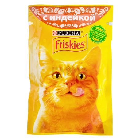Կատվի կեր «Friskies» հնդկահավի մսով 85գ