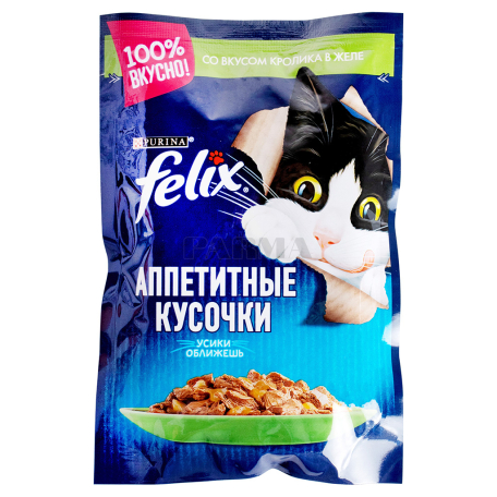 Կատվի կեր «Felix» ճագարի մսով, ժելեում 85գ