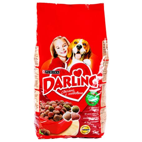 Կեր շան «Darling» մսով, բանջարեղենով 2․5կգ