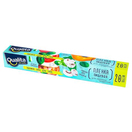 Սննդի փաթեթ «Qualita» 20մ