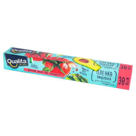 Սննդի փաթեթ «Qualita» 30մ