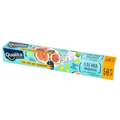 Սննդի փաթեթ «Qualita» 50մ