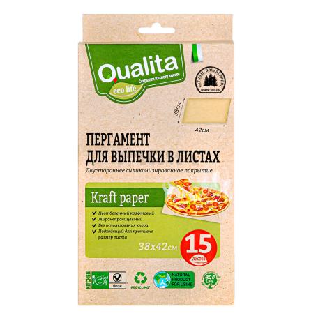 Թուղթ թխման համար «Qualita» 15 հատ
