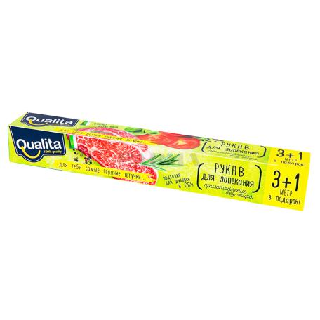 Տոպրակ ջեռոցի «Qualita» 4մ
